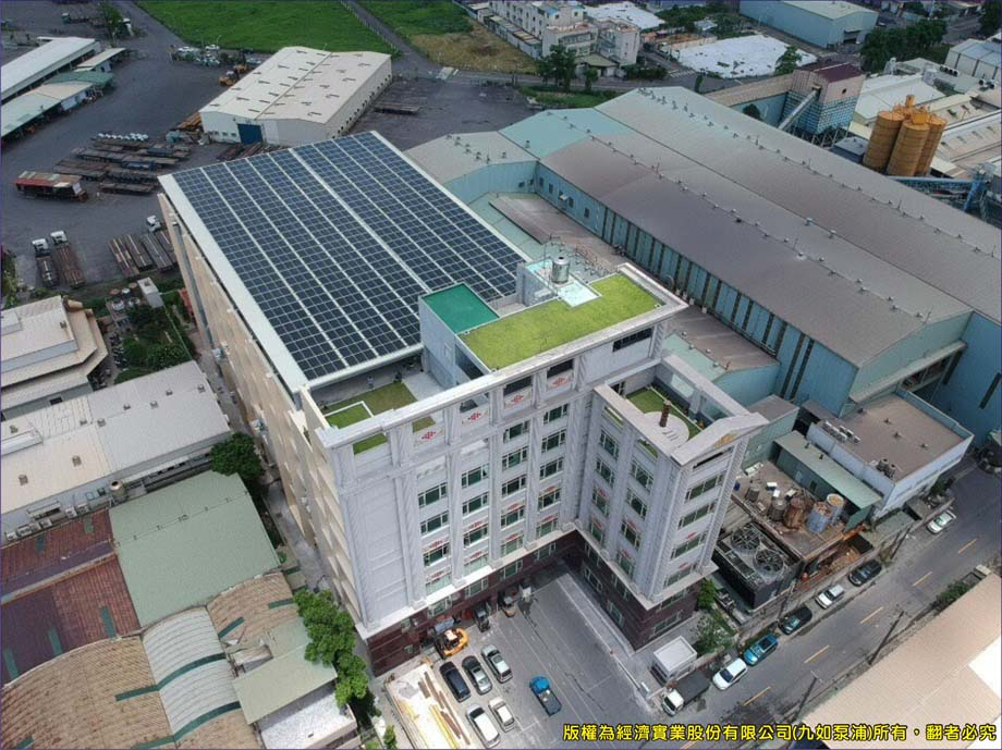 Solar Power system on rooftop of EVERGUSH New Headquarters-1