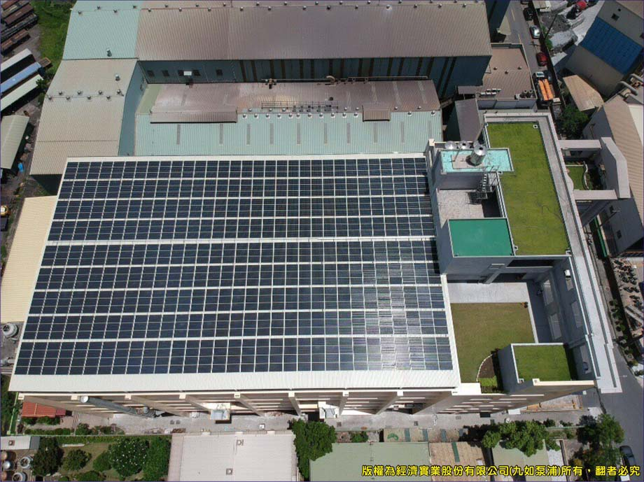 Solar Power system on rooftop of EVERGUSH New Headquarters-2